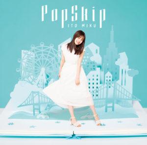 伊藤美来・2ndアルバム「PopSkip」ジャケット
