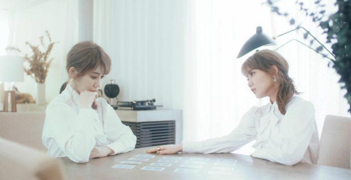 MACO、新曲「タイムリミット」MV