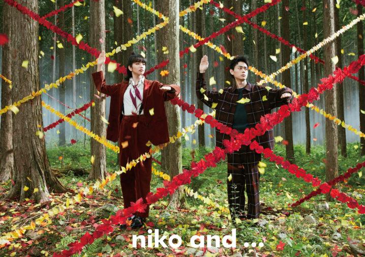 小松菜奈・菅田将暉/「niko and ... (ニコアンド)」