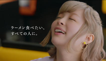きゃりーぱみゅぱみゅ/幸楽苑・ラーメンCM
