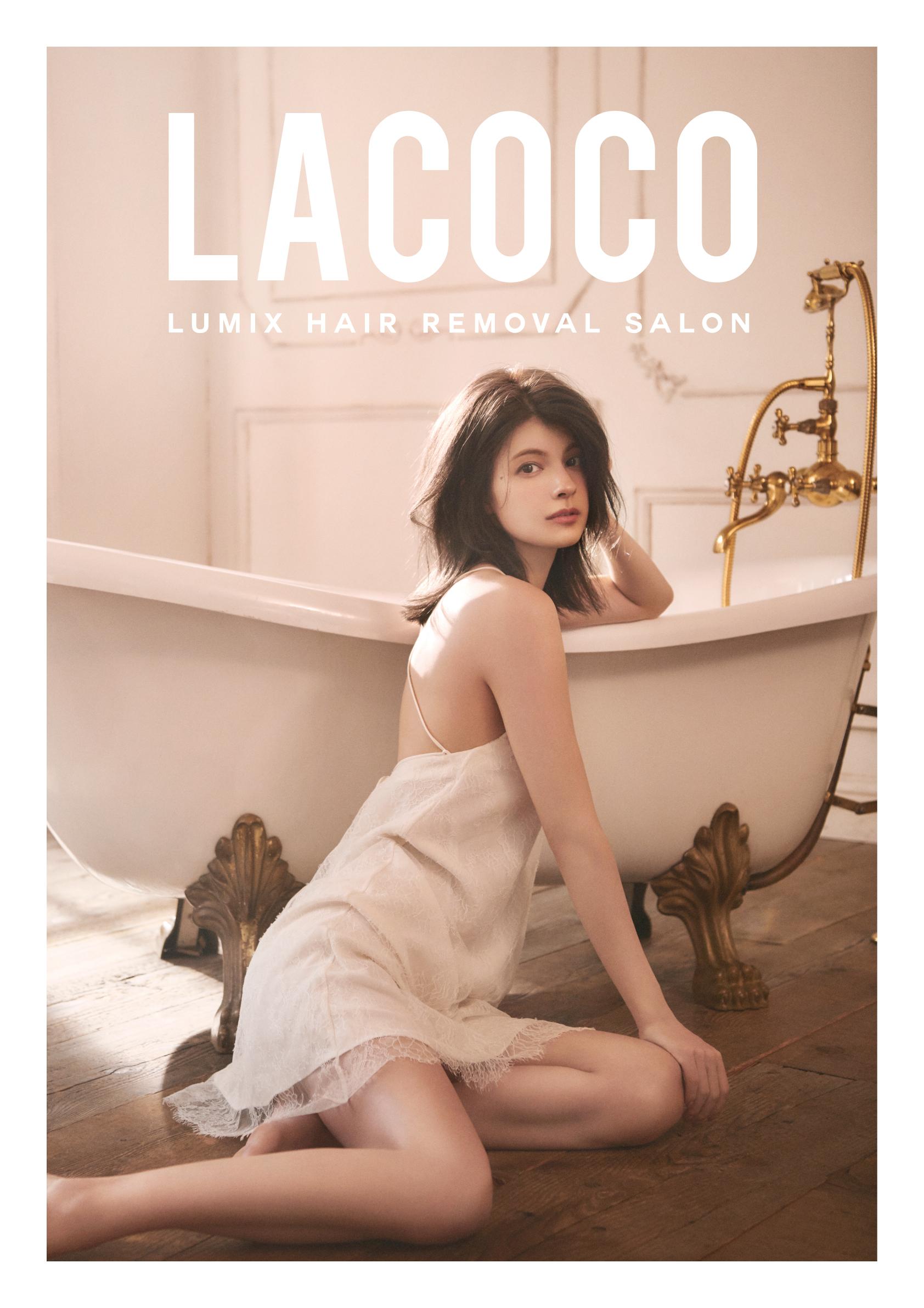 マギー/LACOCO(ラココ)