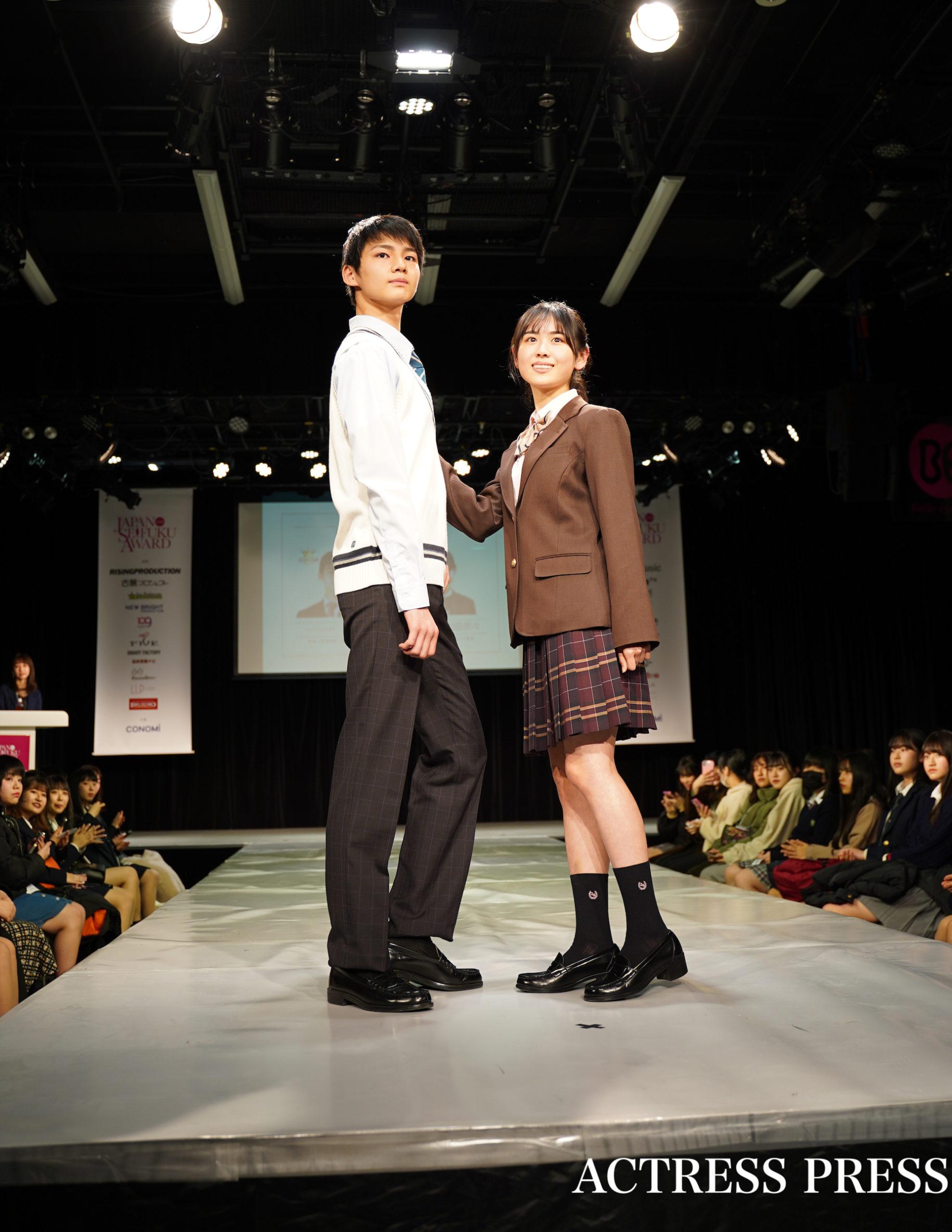 松田奈々・白濱輝/「第7回日本制服アワード」にて(2020年2月2日):撮影:ACTRESS PRESS編集部