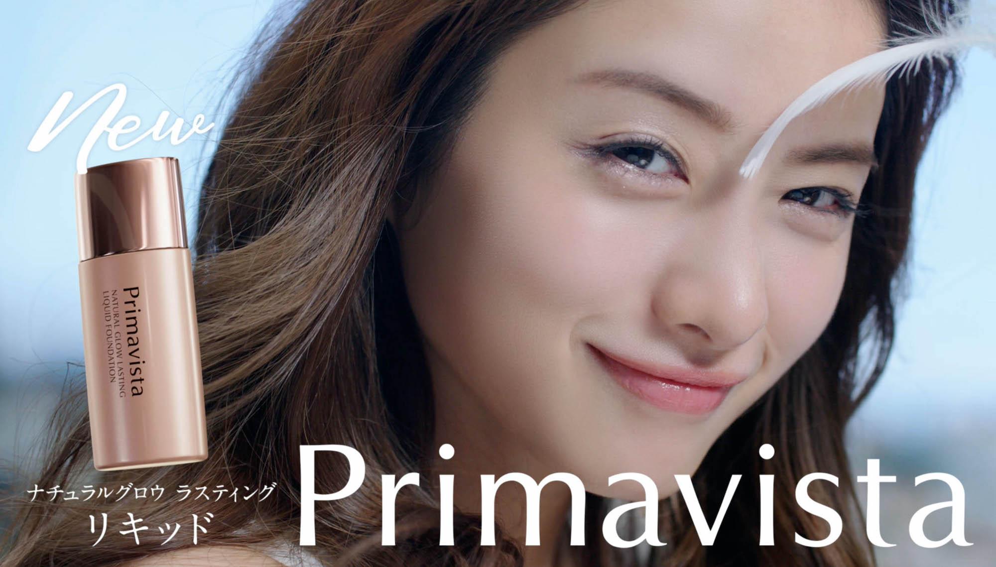 石原さとみ/花王プリマヴィスタ 最新リキッド CM. 女優、モデル