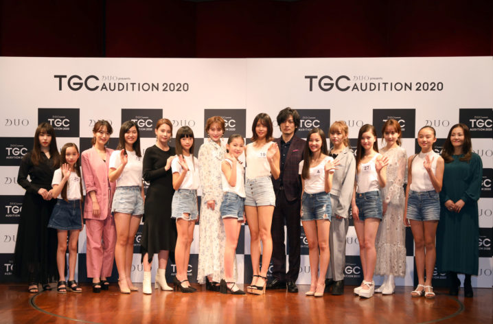 「TGC AUDITION 2020」