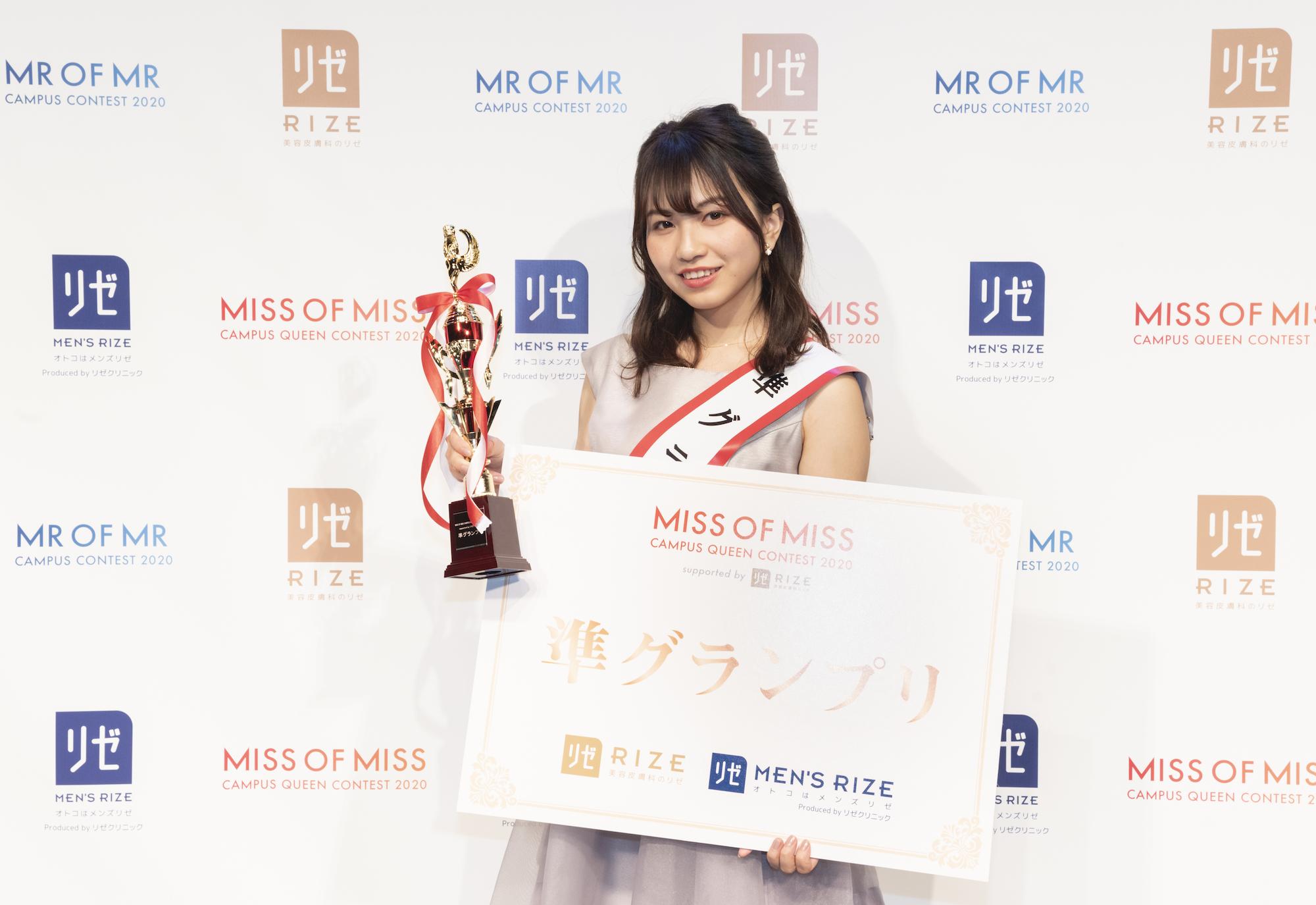 松本楓加/『MISS OF MISS CAMPUS QUEEN CONTEST 2020 supported by リゼクリニック』2020年3月26日