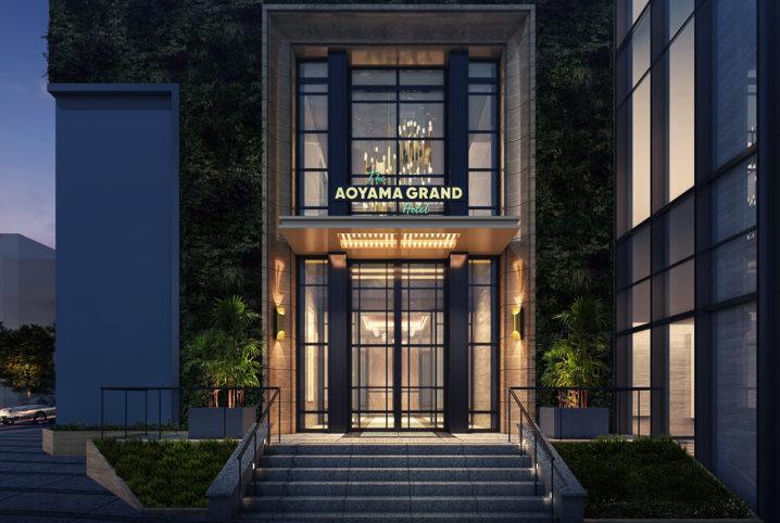 『THE AOYAMA GRAND HOTEL(青山グランドホテル)』(旧ベルコモンズ跡地にオープンするホテル)
