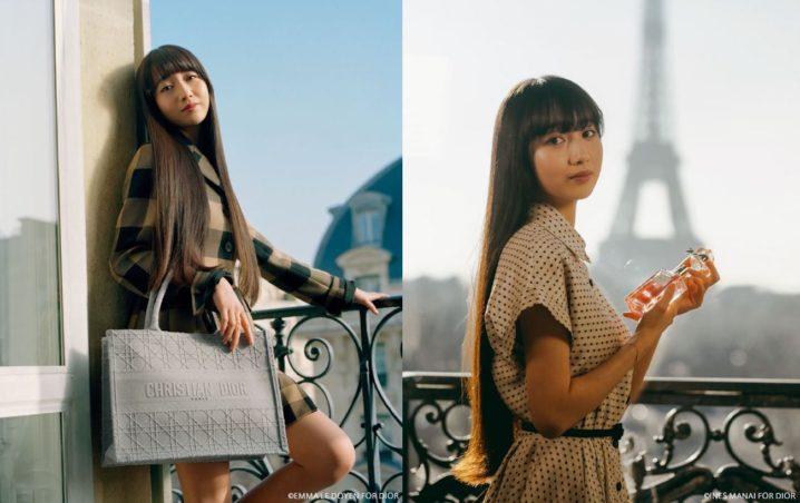 Cocomi「ディオールと過ごすパリの一日」Christian Dior(クリスチャン・ディオール)