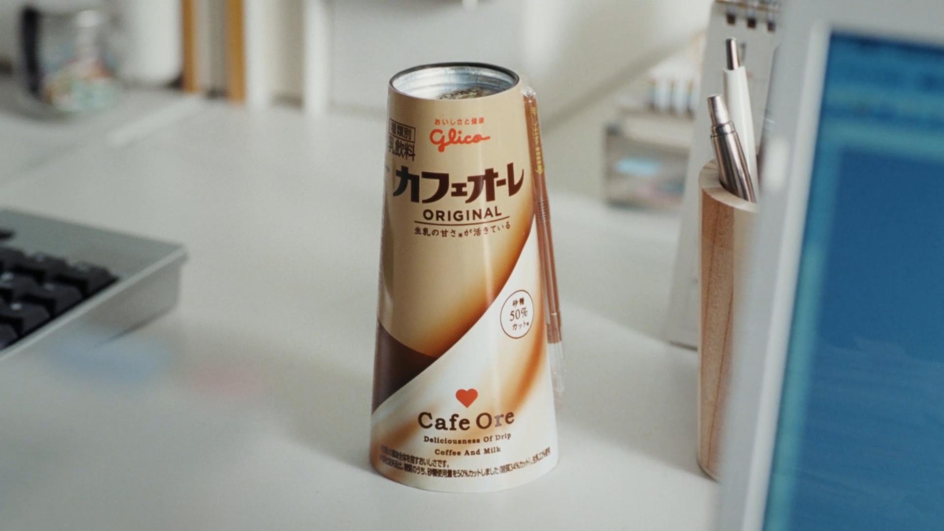 江崎グリコ「カフェオーレ」CM