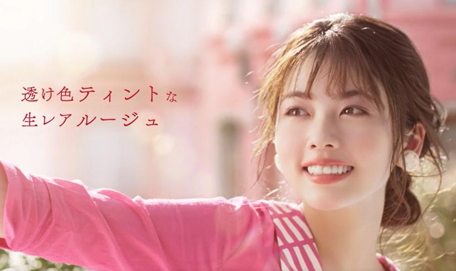 小芝風花/CANMAKE(キャンメイク)・CM 『メルティールミナスルージュティントタイプ 染まる街篇』 モデル・女優