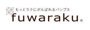 高機能パンプス「fuwaraku(フワラク)」