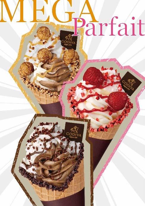 楽しくて贅沢なゴディバのソフトクリーム「メガパフェ」