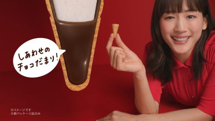 綾瀬はるか/新ジャイアントコーンTV-CM「しっぽのおどろき」篇