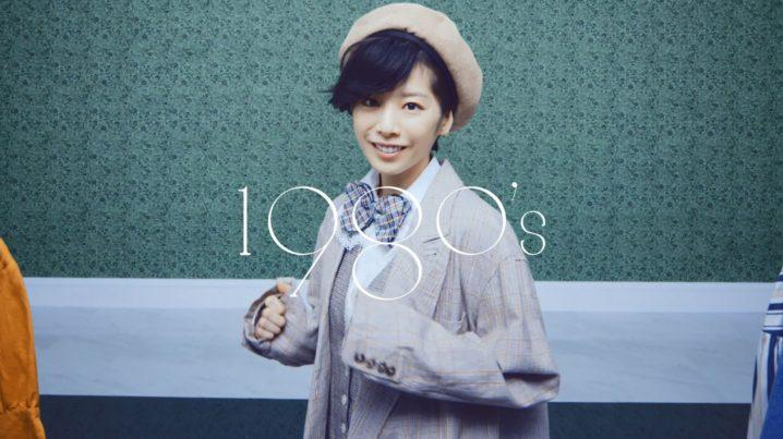 夏帆、ファッション誌「Olive」の復刊タイアップ記念スペシャルムービー