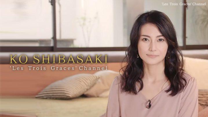 """柴咲コウ、「美しく生きる」をテーマに""""Vmedia""""「 'Les Trois Graces' Channel」"""