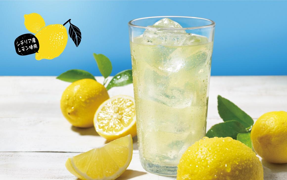 シチリア産レモン果汁を使用した爽やかなオリジナルドリンク「レモネード」「レモネードソーダ」登場!【ケンタッキーフライドチキン(KFC)】