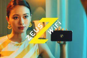 """山本舞香、""""美しすぎるゼウス""""姿で降臨!Wi-Fi ルーター『ZEUS WiFi』新CM"""