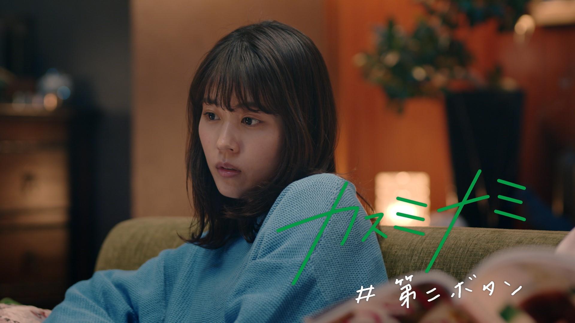 有村架純 /JA共済のWEB動画シリーズ『カスミナミ』第1弾『第二ボタン』篇