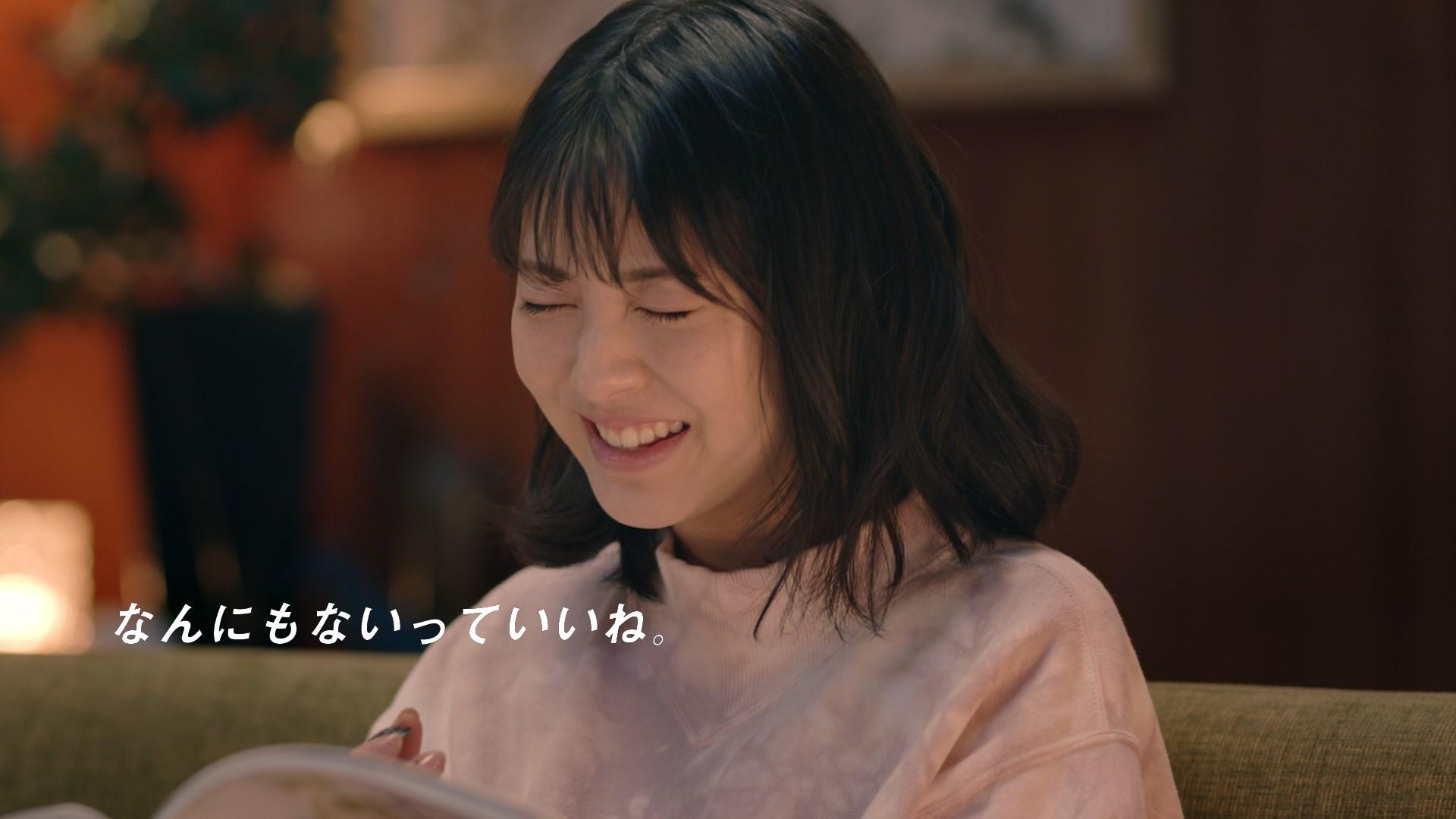 浜辺美波 /JA共済のWEB動画シリーズ『カスミナミ』第1弾『第二ボタン』篇