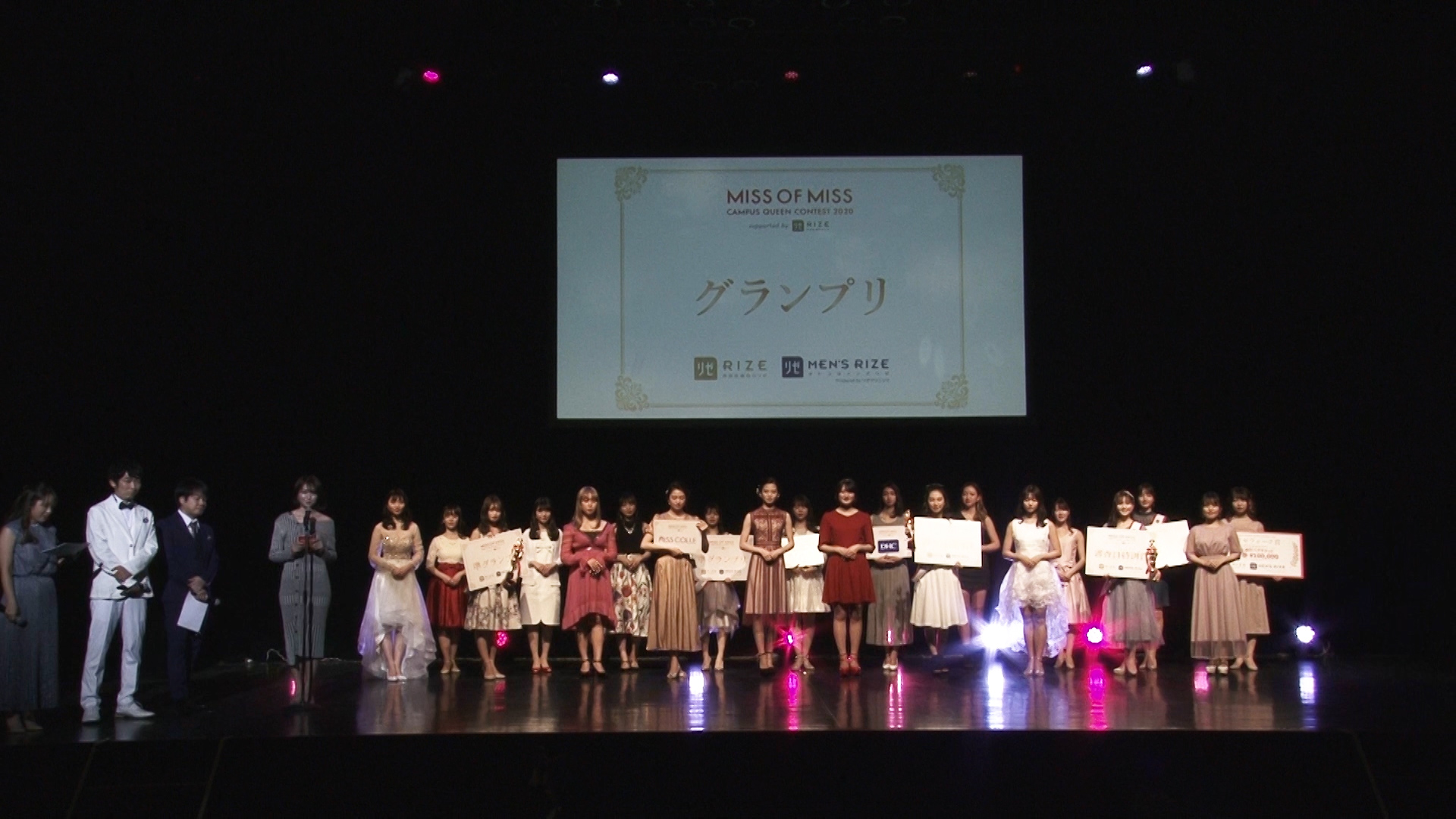 『MISS OF MISS CAMPUS QUEEN CONTEST 2020 supported by リゼクリニック(ミスオブミスキャンパスクイーンコンテスト)』表彰式