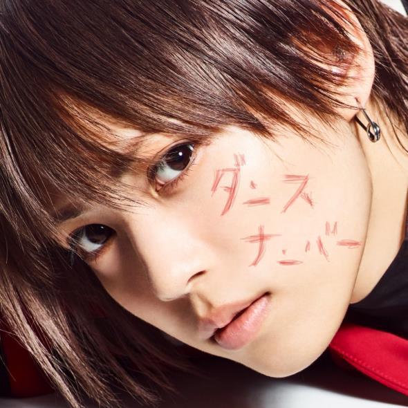 木下百花(きのした・ももか/元NMB48)『ダンスナンバー』MV