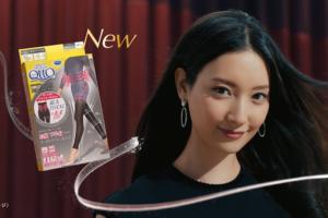 菜々緒(ななお)女優・モデル/新TVCM「おそとでメディキュット スリムフォーカス レギンス」