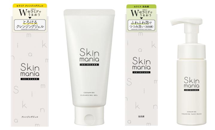 Wセラミドで20代からのファーストエイジングケア 「Skin mania セラミド クレンジングジェル」「Skin mania セラミド 泡洗顔」