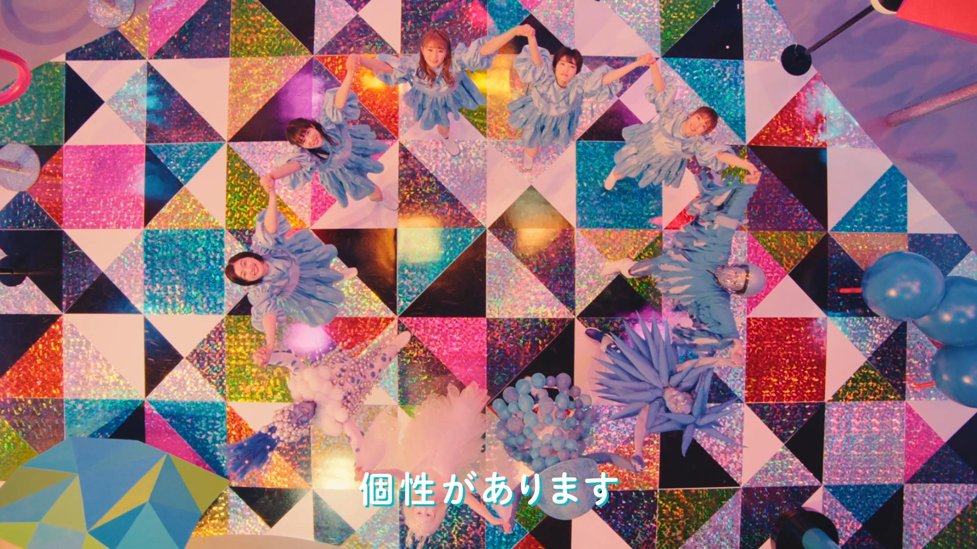 私立恵比寿中学(エビ中)水道水への愛を歌うWEB動画 『Sweet of Sweet~君に届くまで~』(ヒャダイン書き下ろしの楽曲)