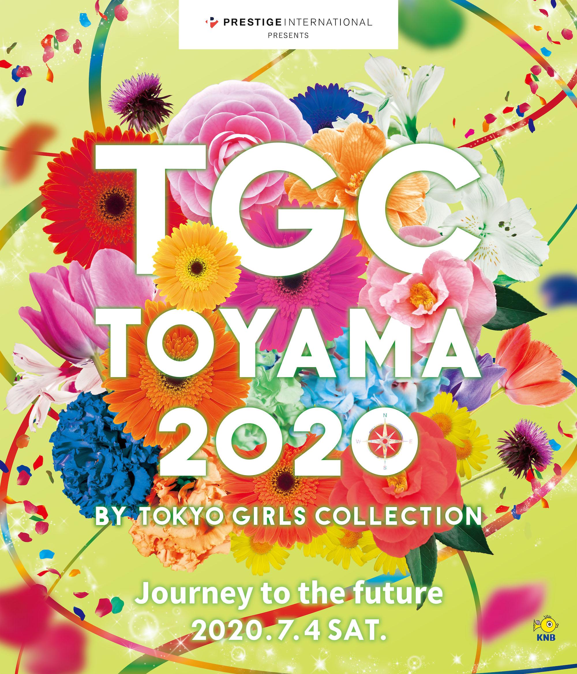 TGC 富山 2020