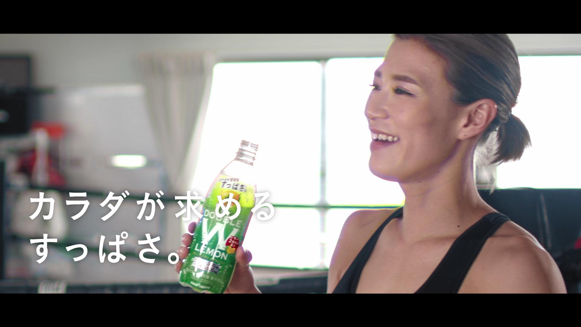 ボクサー・高野人母美 【「キレートレモン ダブルレモン」発売記念CM】