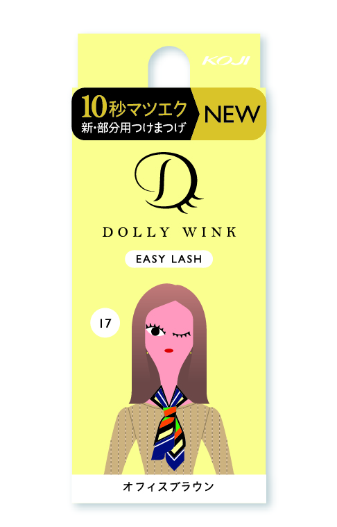 益若つばさプロデュースのDOLLY WINK「EASY LASH」