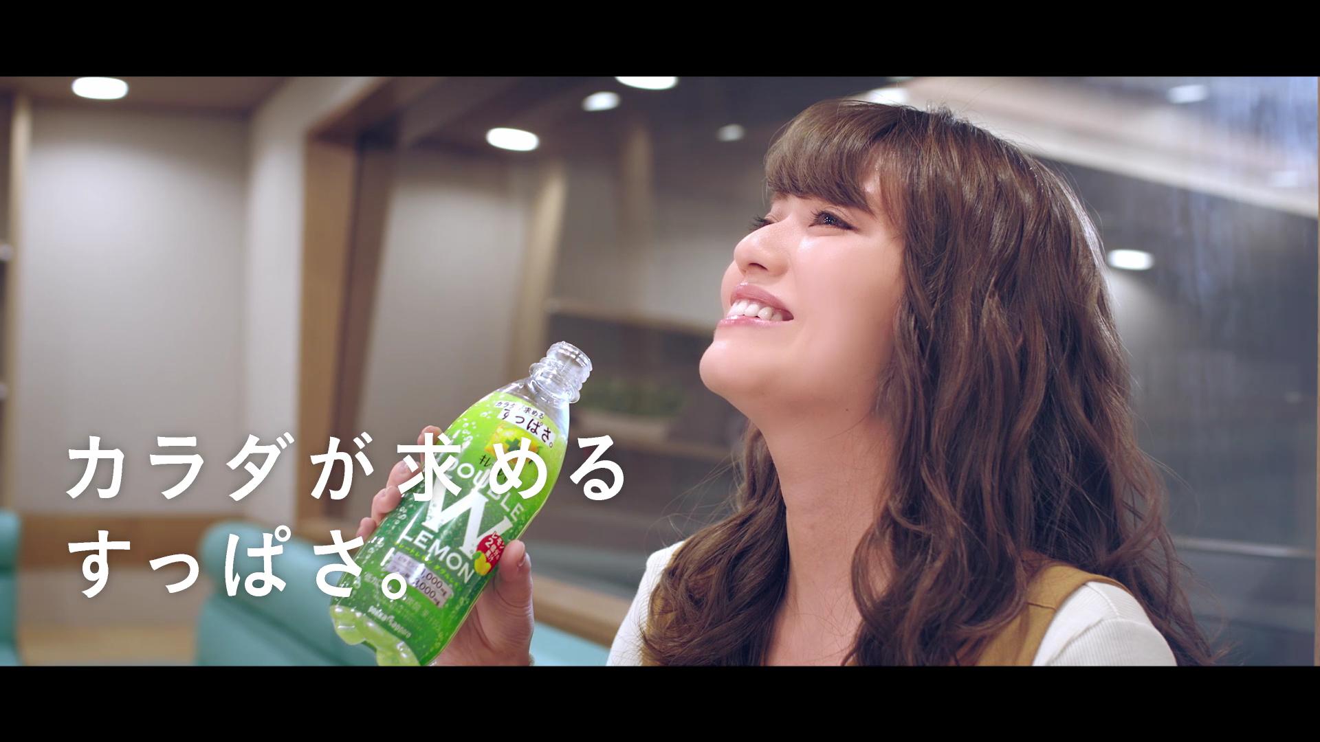 声優・藤井ゆきよ「キレートレモン ダブルレモン」発売記念CM