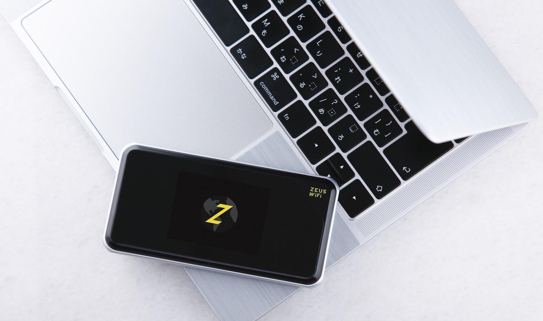Wi-Fi ルーター『ZEUS WiFi』
