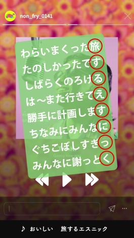 小宮有紗、オリジナル MV「匂わせたい」