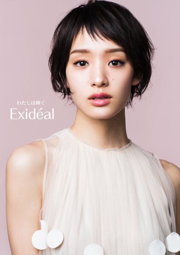 剛力彩芽、美顔器・化粧品を展開する Exidéal(エクスイディアル)の新イメージキャラクターに