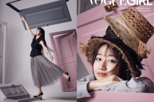 Cocomi、『VOGUE GIRL』