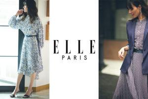 安座間美優(あざま みゅう)モデル @ファッションブランド『ELLE PARIS(エル パリ)』