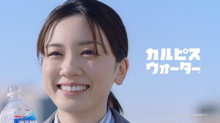 永野芽郁(ながの めい)「カルピスウォーター」新TVCM-「春のドキドキ」編