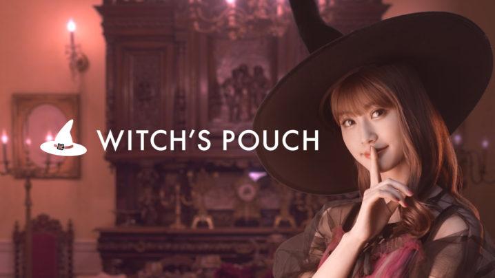 生見 愛瑠(めるる)Witch's Pouch(ウィッチズポーチ)CM