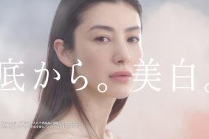 高橋マリ子(モデル)/美容液「アスタリフト ホワイト エッセンス インフィルト」CM