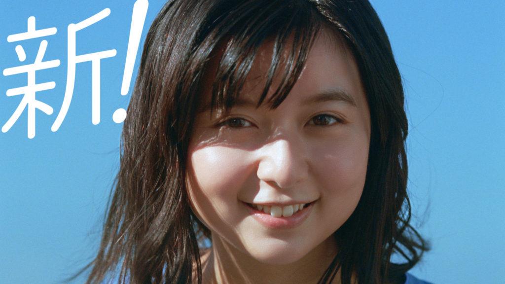 上白石萌歌(かみしらいし もか/女優、モデル)キリンレモンCM