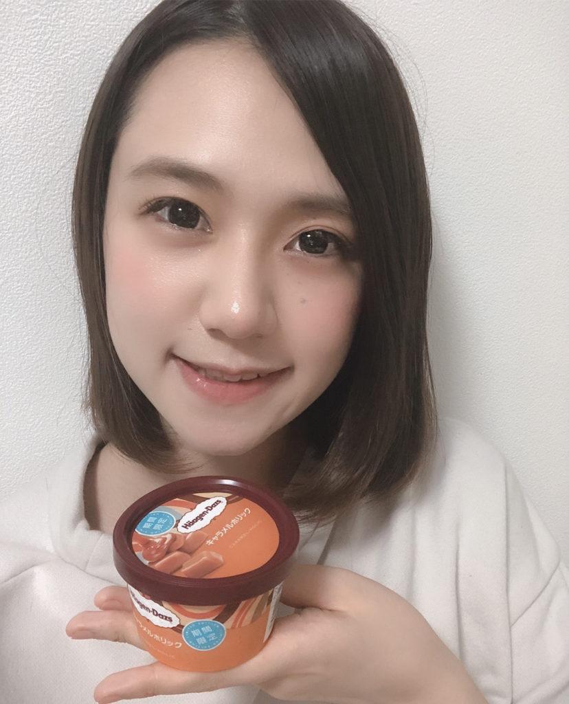青木菜奈(あおき・なな)2020年4月(C)ACTRESS