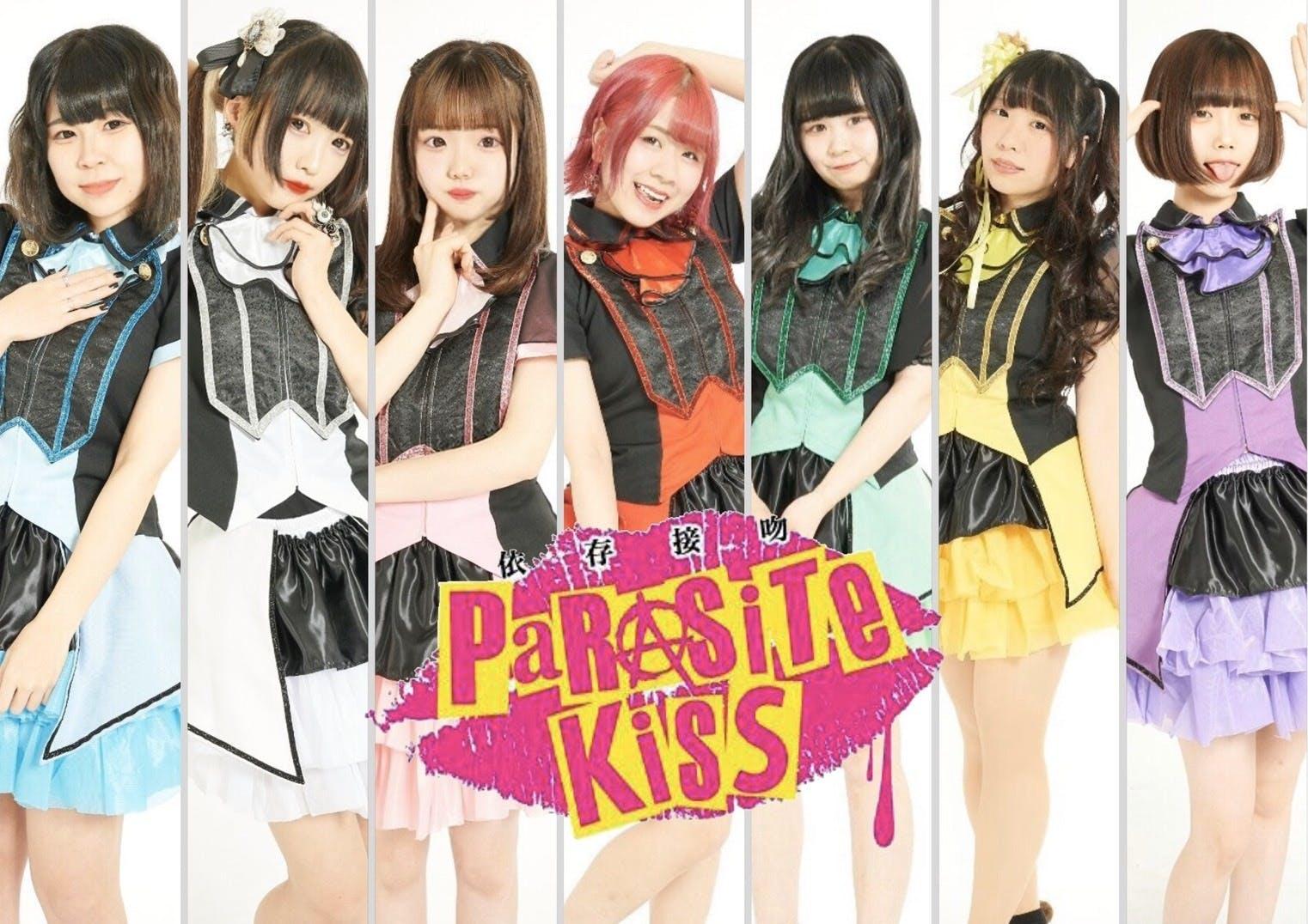 Parasite.Kiss