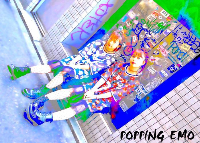 【POPPING EMO】(ポッピング エモ)