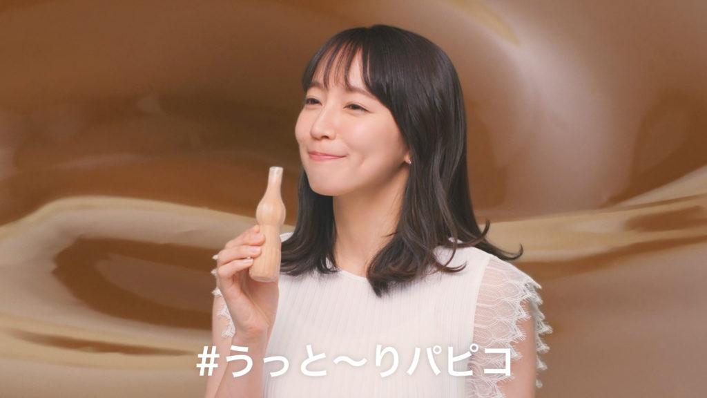 吉岡里帆(よしおか・りほ)イメージモデル・女優/「パピコ」CM