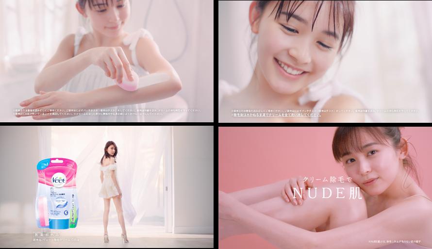 久間田琳加(くまだりんか)MODEL(モデル)「ヴィート」CM