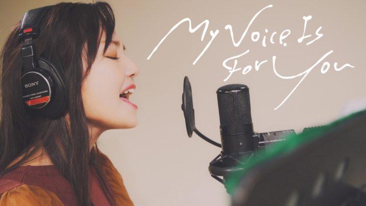 """諸橋沙夏(もろはし さな)=LOVE """"My Voice Is For Youの""""MV"""