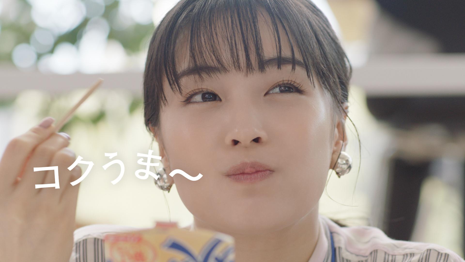 広瀬すず/ロッテのアイス「爽」(そう)CM