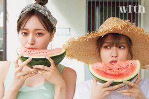 欅坂46・小林由依&乃木坂46・梅澤美波、『with』2ショット
