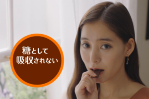 新木優子(あらき ゆうこ)/明治「オリゴスマート」の新 CM