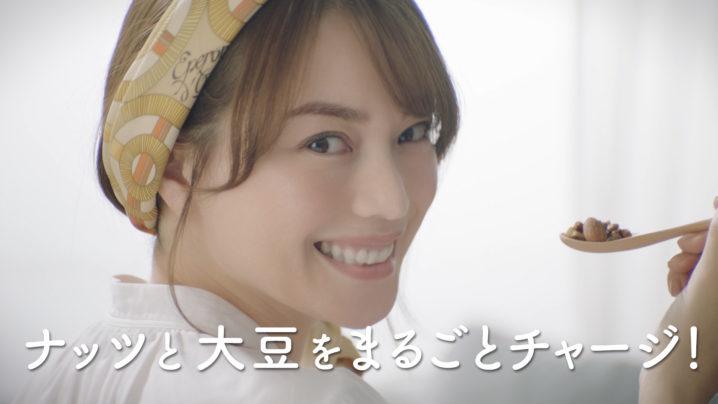 蛯原友里(えびはら ゆり)/「ごろっとグラノーラ」WEB CM動画 女優・モデル